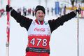 Special Olympics World Winter Games 2017 Generalprobe 2016 14.jpg